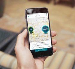 نیاز به شریک جهت تولید اولین اپلیکیشن خودرویی ایران